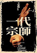 Životopisný snímek zachycující příběh velmistra Yip Mana (Tony Leung Chiu Wai) především v období kolem 2. světové války. Nezaměřuje se však pouze na hlavního hrdinu, ale věnuje se i dalším […]