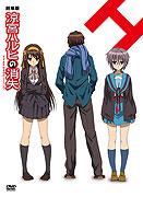 Adaptace čtvrtého dílu ze série osmi novel o energické středoškolačce jménem Haruhi Suzumiya a její SOS Brigádě zachycuje období mezi 17. až 24. prosincem, měsíc po kulturním festivalu. Zprvu se […]