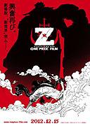 Animovaný / Akční / Fantasy Japonsko, 2012, 108 min