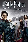 Harryho štvrtý rok na Rockfortskej škole sa celý krúti okolo turnaja, v ktorom sa stretnú študenti troch čarodejníckych škôl v sérii stále náročnejších úloh. Súťažiaci sú vyberaní ohnivou čašou, ktorá […]