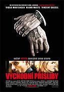 """Nový thriller Davida Cronenberga (eXistenZ, Moucha, Dějiny násilí) nás přivádí do prostředí ruských zločineckých klanů v Londýně. Hlavním hrdinou je rus jménem Nikolaj Lužin, který pracuje pro jednu velmi """"významnou"""" […]"""