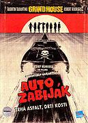 První z filmů projektu Grindhouse, Tarantinův Death Proof. Kurt Russell jako vraždící maniak za volantem nezná slitování. Jungle Julia, nejlepší DJ ve městě, se dnes chystá pořádně to roztočit se […]