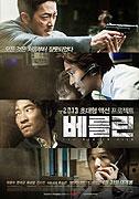 Režisér Ryoo Seung-wan se znadšence stouhou točit adrenalinové akční filmy vypracoval na jednoho zpředních hitmakerů korejské kinematografie. Ve svém posledním projektu naplnil ambici vytvořit dravý špionážní thriller ve stylu bourneovských […]