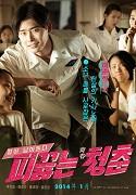 Pikkeulneun Chungchoon
