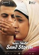 V beduínské osadě na jihu Izraele se připravuje svatba. Pro Jalilu je to vypjatá životní situace, protože její muž si jako druhou bere mnohem mladší ženu, než je ona. Cítí […]