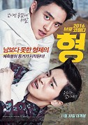 Doo Shik (Jeong-seok Jo) je nestydatý podvodník, který je díky dobrému chování propuštěn z vězení. Jeho mladší bratr Doo Young (Kyeong-soo Do) je talentovaný judista, který utrpí úraz během národní […]