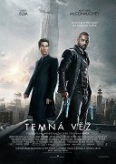 Roland Deschain (Idris Elba), poslední z řádu rytířů, vede odvěkou bitvu s Walterem O'Dimem, známým též jako Muž v černém (Matthew McConaughey) a je odhodlaný zabránit mu ve zničení Temné […]