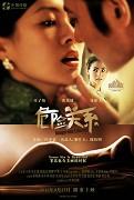 Čínská adaptace slavného francouzského románu Les Liaisons Dangereuses (Nebezpečné známosti), odehrávající se v Šanghaji třicátých let – okouzlující a bouřlivé 'Paříži východu'. V Šanghaji se schyluje k válce a stárnoucí […]