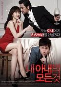 Jung-In a Doo-Hyun sa stretnú v Japonsku počas zemetrasenia. Čoskoro sa do seba zaľúbia a vytvoria pár. O sedem rokov neskôr, keď už sú manželmi, je Jung-In stále atraktívna, elegantná […]