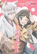 Soubor šesti OVA patřící k anime seriálu o středoškolačce Nanami, která se souhrou okolností stala jednoho dne bohyní v jedné z tamních svatyní a zamilovala se do svého liščího ochránce […]