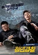 Dva kamarádi, kadeti policejní akademie, Park Gi-jun (Seo-joon Park) a Kang Hee-yeol (Ha-neul Kang) jsou na opušťáku svědky únosu mladé dívky. Zločin nahlásí, ale když je policisté neberou moc vážně […]