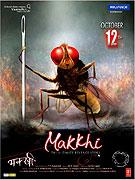 Po tom, čo ho sok v láske chladnokrvne zavraždí, vracia sa mladík Nani späť na svet ako reinkarnácia muchy. Jeho cieľom je uskutočniť krvavú pomstu.