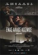 Snímek ROZDÍLNÉ SVĚTY, který se odehrává v současném Řecku, se skládá ze tří samostatných historek, z nichž každá sleduje milostný příběh cizince a Řeka. Každý příběh představuje jinou generaci, která […]