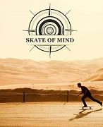 Skate of mind 3