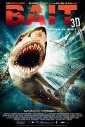 Tina (Sharni Vinson) a Josh (Xavier Samuel) jsou mladý šťastný pár. Jejich spokojený život ovšem přeruší tragická smrt Tinina bratra, kterého napadne a zabije velký bílý žralok. Josh si jako […]