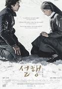Jeong-woo je alkoholik, který byl přijat do korejského křesťanského kláštera na léčení. Díky jeho matce je mu udělena výjimka a může zde strávit zimu, což není v klášteře zvykem. Stává […]