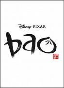 V krátkém animovaném filmu Bao od studií Disney a Pixar dostane stárnoucí čínská maminka, které už dávno děti vyletěly z hnízda, druhou šanci prožít mateřství, když ožije jeden z jejích […]