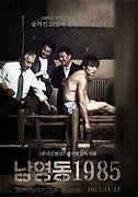 Aktivista Kim Geun-tae byl v roce 1985 před očima své rodiny unesen a dvaadvacet dní mučen. Neblahá kapitola korejské historie se v tomto tísnivém a sugestivně zahraném filmu před očima […]