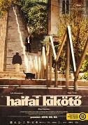 Slunečný den v Haifě. Hroutící se Moshe se jako každý další pracovní den šplhá do schodů na horu Carmel. Zhroutí se tentokrát úplně? Proti němu jde směrem dolů z hory […]