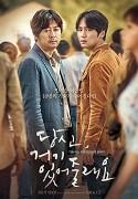 Han Soo-hyun (Yoon-seok Kim) je úspěšný dětský chirurg, který v Kambodži za pomoc novorozenci dostane od starého muže 10 tajemných pilulek, jež mu umožňují vrátit se na chvíli o 30 […]