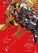 Digimon Adventure Tri. 4