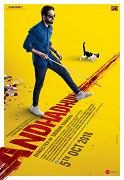 Slepota prý klavíristovi Akashovi (Ayushmann Khurrana) umožňuje lépe se soustředit na hudbu, kterou miluje. Mladík chce letět do Londýna, aby se mohl zúčastnit soutěže pro talentované muzikanty. Peníze na cestu […]