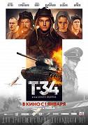 Poručík Ivuškin a řidič Vasilenok jsou tankisté Rudé armády. Po německém napadení Sovětského svazu jsou vrženi do obrany své vlasti. Po tankové bitvě s německou jednotkou pod velením Klause Jägera […]