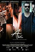 Dej filmu An… (Čo ak…) je zasadený do Atén, do obdobia ťažkej ekonomickej krízy Grécka. O jedenástej hodine večer robí jedinú spoločnosť doma Demetrisovi (Christoforos Papakaliatis), 33 ročnému nezamestnanému režisérovi, […]
