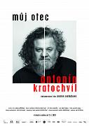 Čtyřikrát World Press Photo, před objektivem Bowie, Clooney nebo Depp, ale i válka… Napínavý životní příběh světově uznávaného českého fotografa Antonína Kratochvíla, zakládajícího člena legendární fotografické agentury Sedm (VII Photo […]