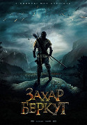 Film je adaptací významného díla ukrajinského spisovatele Ivana Franka. Příběh je umístěn do středověku, do roku 1241, a popisuje mongolský vpád do Evropy. Když Zlatá horda dojde do karpatských hor, […]