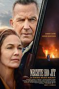 Přišli o syna, ale za žádnou cenu nechtějí přijít o vnuka. Poklidný život penzionovaného šerifa George Blackledgea (Kevin Costner) a jeho ženy Margaret (Diane Lane) přeruší tragická smrt jejich syna. […]
