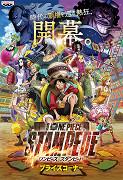 Gekidžóban One Piece STAMPEDE