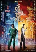 Film sleduje život mrzáka Hoa (Donnie Yen) od jeho příjezdu do Hongkongu na počátku 60. let 20. století, jeho cestu na vrchol jako drogového krále, až po jeho zatčení v […]