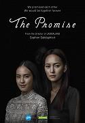 Dvě dospívající dívky Ib a Boum si slíbí, že společně spáchají sebevraždu, protože jejich rodiny přivedla na mizinu asijská ekonomická krize. Boum ale dostane strach a po smrti Ib uteče. […]