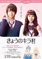 Nino je excentrická dívka, která na svém rameni nosí papouška. Kira je zase středoškolák, co se prostě jen tak fláká a dělá maximálně blbosti. Ačkoliv ti dva bydlí vedle sebe, […]