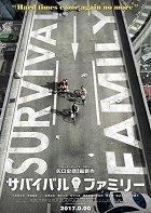 Film vypráví příběh jedné japonské rodiny, která se jednoho dne, stejně jako celé okolí, musí vypořádat s tím, že najednou přestalo fungovat vše na elektřinu. Po úvodním zvykání si na […]