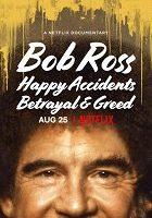 Bob Ross byl nejslavnější učitel umění na světě a rozdával radost milionům lidí. Nádheru stromů, které tak rád maloval, ale zastínila bitv